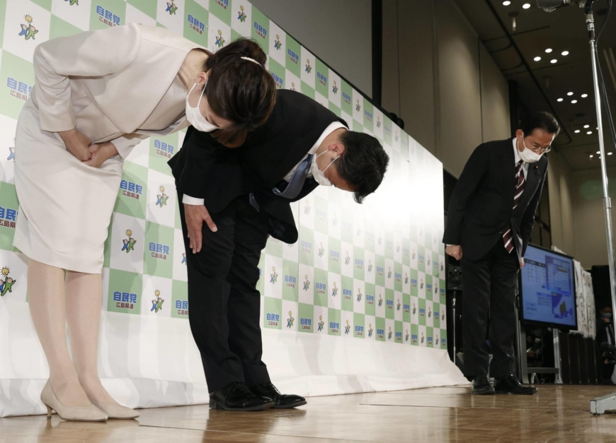 LDP Hiroshima chapter chair and former Foreign Minister Fumio Kishida (right) bows to supporters with LDP candidate Hidenori Nishita (center) after the latter lost an Upper House by-election in Hiroshima on April 25. | KYODO
