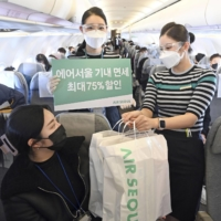 Pleasure flights over Japan take off with travel-hungry South Koreans