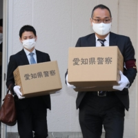 Fraudulent signatures in recall petition rattle Aichi's political world