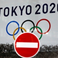 Opposition lawmakers in Japan speaking out against holding Tokyo Games