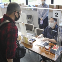 Up to 300 people per day breaking self-quarantine pledge in Japan