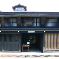The front entrance of the Kawashiri Sake Brewery in Hida Takayama, Gifu Prefecture | COURTESY OF THE KAWASHIRI SAKE BREWERY / VIA KYODO