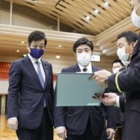 Japan to set up mass vaccination site at Osaka convention center