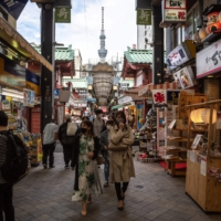 Economists see annual 5.1% fall in Japan's January-March GDP