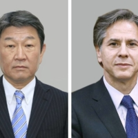 Japan and U.S. foreign policy chiefs meet over China and North Korea