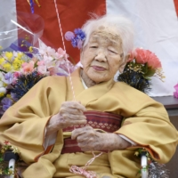 World's oldest person pulls out of Olympic torch relay due to COVID-19 concerns