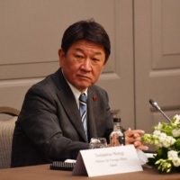 Foreign Minister Toshimitsu Motegi takes part in a trilateral meeting with his U.S. and South Korean counterparts on the sidelines of the G7 foreign ministers meeting in London on Wednesday. | POOL / VIA AFP-JIJI
