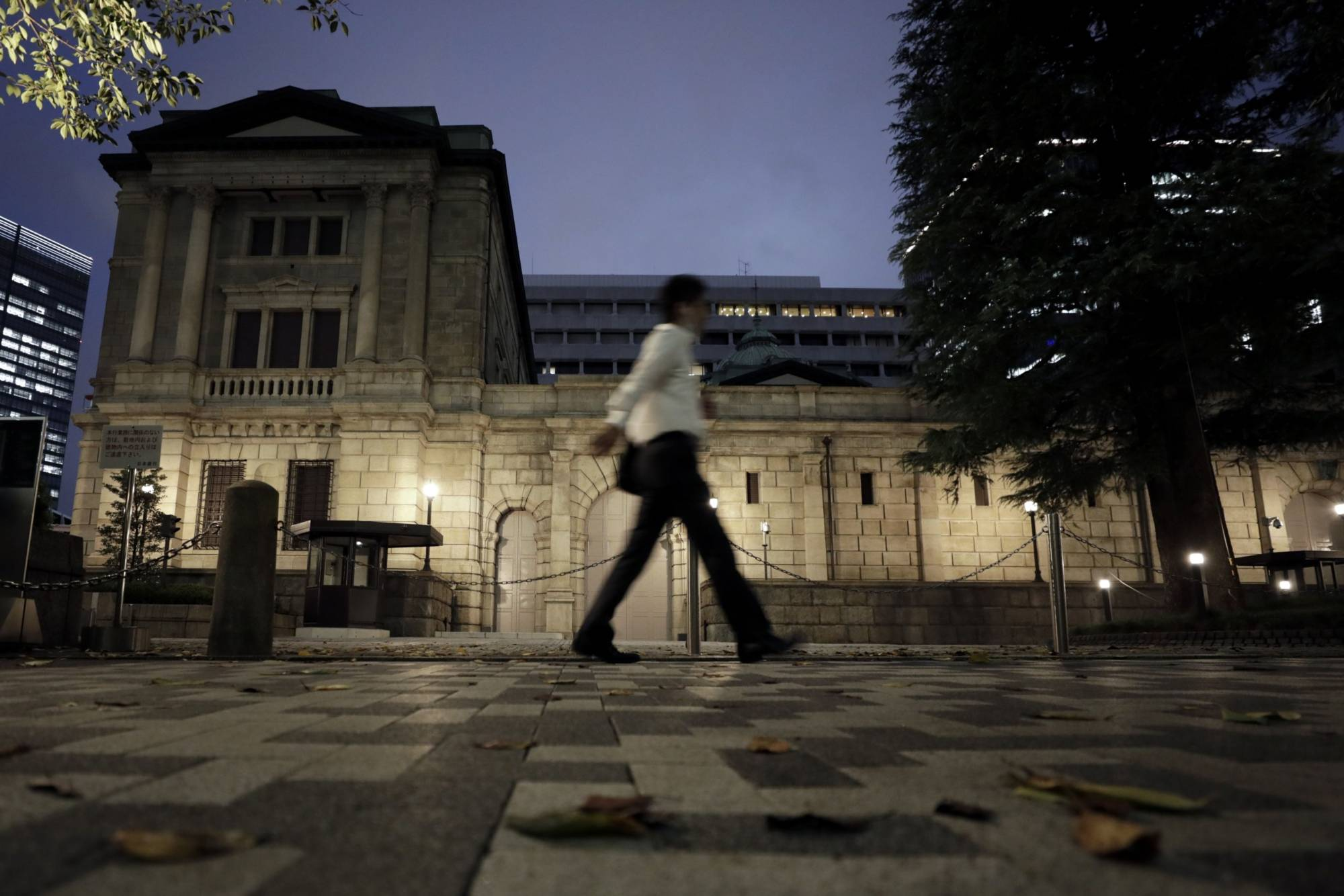 The Bank of Japan released the minutes of its March policy meeting on Thursday. | BLOOMBERG