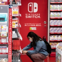 Nintendo warns chip crunch may hit Switch amid gaming boom