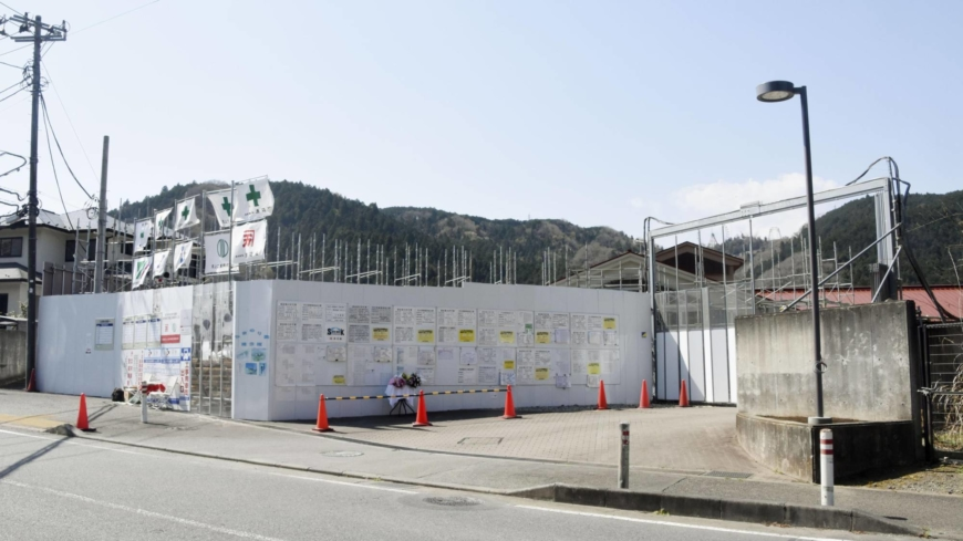 Paralympic flame event at Sagamihara massacre site to be scrapped