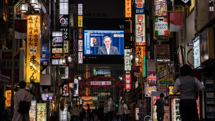 Japan's extended virus emergency could lead to ¥1 trillion economic loss
