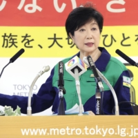 Tokyo Gov. Yuriko Koike warns of a severe situation over the spread of COVID-19 in the capital.   KYODO