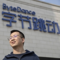 ByteDance hires thousands in bid to challenge e-commerce king Alibaba