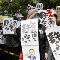 People opposed to constitutional revision hold a rally outside the Diet building in Tokyo on May 3. | KYODO