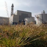 Another security breach at Tepco nuclear plant uncovered