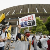 Protesters call for Tokyo Olympics to be canceled
