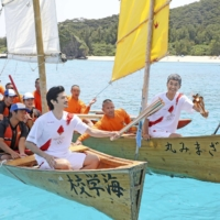 Hiroshima, Hyogo and Okayama take Olympic torch relay off roads