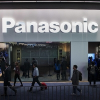 Panasonic expects EV battery business to push profits up in fiscal 2021