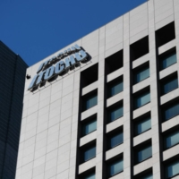 Itochu becomes top-earning Japan trader for first time in five years