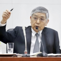 BOJ member saw need to expand easing for inflation goal, meeting summary shows