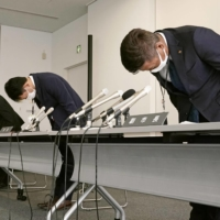 Officials of Nishio, Aichi Prefecture, apologize during a news conference at Nishio City Hall on Tuesday. | KYODO