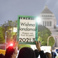 A rally is held on April 15 in front of the Diet building in Tokyo to protest a controversial bill to revise the immigration law. | KYODO