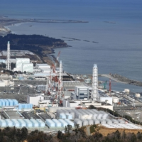 Japan and Tepco studying release of Fukushima water 1 kilometer from coast