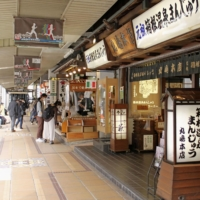 A shopping street in the hot-spring resort of Hakone in Kanagawa Prefecture is emptier than usual on April 24.   KYODO