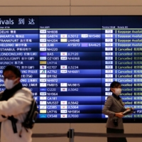 The international terminal at Tokyo's Haneda Airport. The government has decided to ban re-entry to Japan by foreign residents who have traveled to India, Nepal and Pakistan, amid an upsurge in COVID-19 cases in that region and concern over new variants of the coronavirus circulating there.
