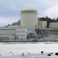 Japan's first reactor to operate beyond 40-year limit to restart in June