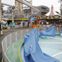The Hanayashiki amusement park in Tokyo, pictured on May 1, was closed temporarily due to a coronavirus state of emergency in the capital. | KYODO
