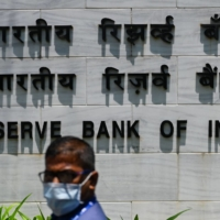Reserve Bank of India headquarters in Mumbai. Due to a series of downgrades last year, India's investment grade credit rating has been hung in a thread. The severity of the current virus wave has once again upset major institutions such as S & P, Moody's and Fitch.  | AFP-JIJI