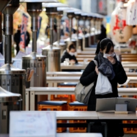 Japan sees fewest bankruptcies in 50 years for April