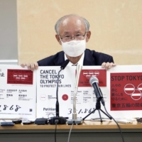 Online petition author urges Tokyo governor to cancel Olympics