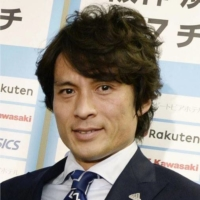 Gamba fires manager Tsuneyasu Miyamoto after poor run of results