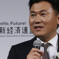 Rakuten founder Hiroshi Mikitani calls Tokyo Olympics a 'suicide mission'