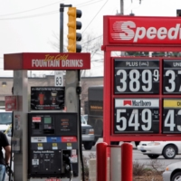 Seven & I's buyout of Speedway may be illegal, U.S. antitrust officials say