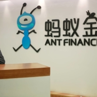 The most valuable member of Alibaba's portfolio, fintech affiliate Ant Group, has already been cut down to size after its aborted Hong Kong listing last year.