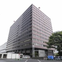 A central government office building in the Otemachi business district in Tokyo will be used as a mass vaccination site. | KYODO