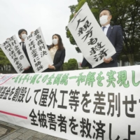 Japan top court holds state liable for asbestos diseases in workers