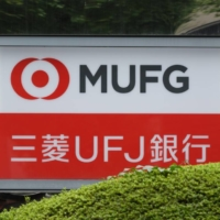 Mitsubishi UFJ Financial Group will aim for net zero emissions in its finance portfolio by 2050. | BLOOMBERG