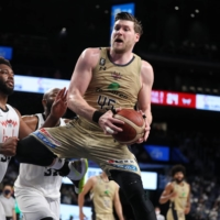 Golden Kings left to carry Western Conference in B. League playoffs
