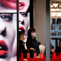 Cosmetics sales in Japan fell by more than half in 2020, according to figures compiled by market research firm Intage Inc.  | REUTERS