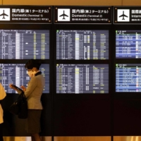 Japan expands travel ban on foreign residents to cover Bangladesh and the Maldives