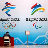 Chinese Embassy spokesman Liu Pengyu has said that U.S. attempts to interfere in China's domestic affairs over the 2022 Beijing Olympics were doomed to fail. | REUTERS