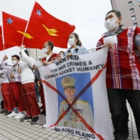 Myanmar nationals in Japan stage a rally to protest the military coup in front of United Nations University in Tokyo's Shibuya Ward on May 1. | KYODO