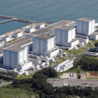 Flaws found in anti-terror measures at Fukushima No. 2 nuclear plant