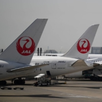 Japan Airlines said to plan yen bond as its yield premiums fall