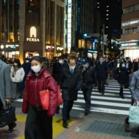 Japan's target of balancing its budget by fiscal 2025 is nearly impossible, a Finance Ministry panel member has said. | BLOOMBERG