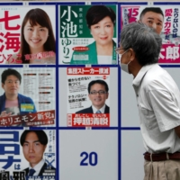 Japan considers new law to allow COVID-19 patients to vote by mail
